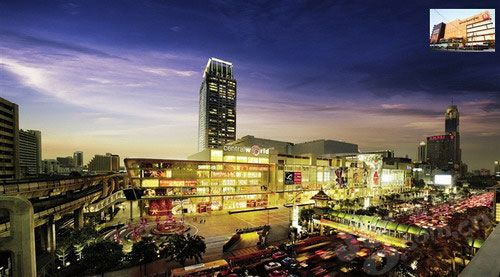 Central World & Big C Supermarket